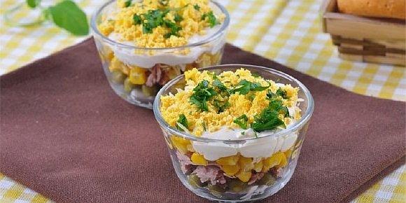 Salat iz tunca